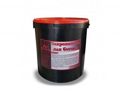 Цветной закрепитель для печатного бетона (premium)