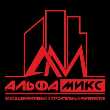 Логотип Альфа Микс