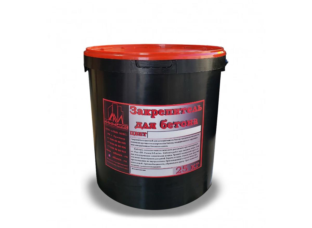 Цветной закрепитель для печатного бетона (premium) - фото 1